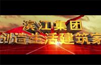 辽宁11选5技巧稳赚视频